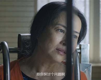 微电影肖像 预防职务犯罪主题微电影《肖像》